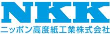 ニッポン高度紙工業株式会社 社名ロゴ